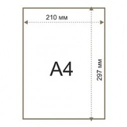 Блокноты А4