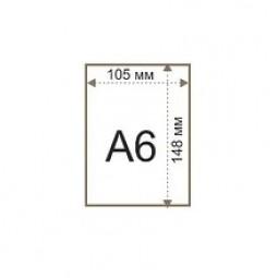 Блокноты А6