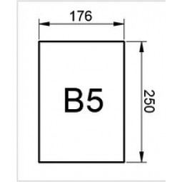 Блокноты B5