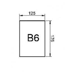 Блокноты B6
