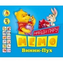 Карточки МЕМО
