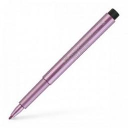 Ручки для художников