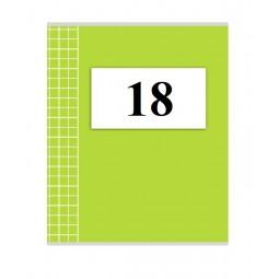 Тетради 18 листов