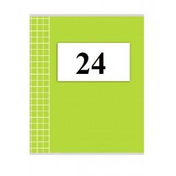 Тетради 24 листа