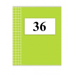 Тетради 36 листов