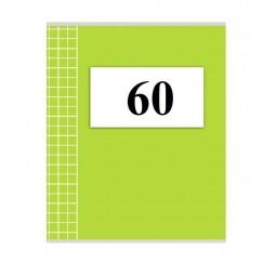 Тетради 60 листов