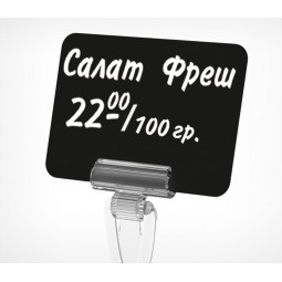 Черная табличка для нанесения надписей А6-А8 BB (A6-A8)-101043