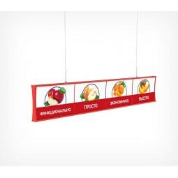 Прайсборд пластиковый для размещения ценников и постеров А4, А5 PRICEBOARD A5-282002