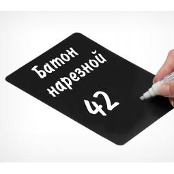 Черная табличка для нанесения надписей А1-А5 BB (A1-A5)-101040