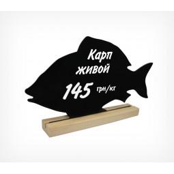 Меловая табличка «Рыба» BB FISH-204112
