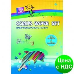 """Набор   цветной бумаги  """"CFS"""", А4 16листов, 8 цв., 45 г/м2 CF05280"""