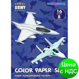 """Набор цветной бумаги  """"CFS"""", А4 16листов, 8 цв., 45 г/м2 CF05280-02"""