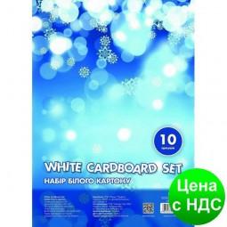 """Набор белого картона А4, 10 листов, """"CFS"""" CF21000"""