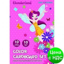 """Набор цветного картону А5, 10 листов, """"CFS"""" CF21002-08"""