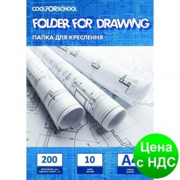 Папка для черчения А4 200 г/м2, 10 листов CF32009