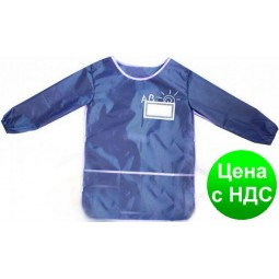 Фартук для детского творчества со спинкой, голубой CF61491-11