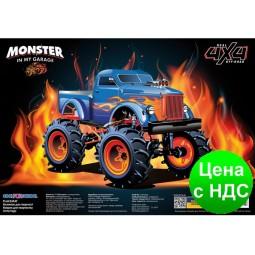 """Коврик для детского творчества """"Monster Car"""" CF69000-07"""