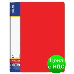 Папка А4 с 20 файлами Economix, красная E30602-03