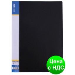 Папка А4 с 40 файлами Economix, черная E30604-01