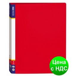 Папка пластиковая А4 Economix на 4 кольца, красная E30702-03