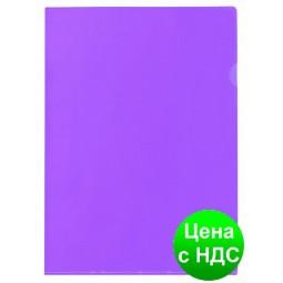 """Папка-уголок А4 Economix, 180 мкм, фактура """"глянець"""", фиолетовая E31153-12"""
