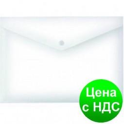 """Папка-конверт прозрачная А4 на кнопке Economix, 180 мкм, фактура """"глянець"""", прозрачная E31301-00"""