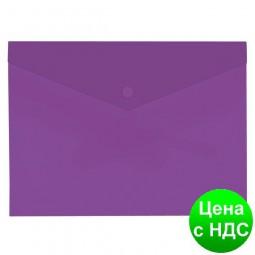 """Папка-конверт А4 прозрачная на кнопке Economix, 180 мкм, фактура """"глянець"""", фиолетовая E31301-12"""