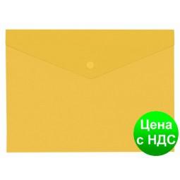 """Папка-конверт А5 прозрачная на кнопке Economix, 180 мкм, фактура """"глянець"""", желтая E31316-05"""