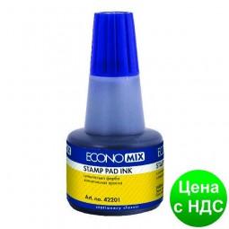Краска штемпельная Economix, 30 мл, синяя E42201-02
