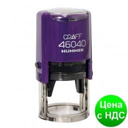 """Оснастка автомат., GRAFF 46040 HUMMER """"GLOSSY"""" пластиковый, для печатки d 40 мм, фиолетовая с футляром GRF42103-12"""
