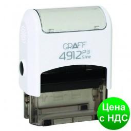 """Оснастка автомат., GRAFF 4912 P3 """"GLOSSY"""" пластиковый, для штампа 47х18 мм, белая GRF42105-14"""