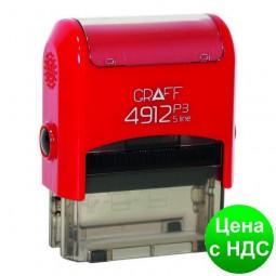 """Оснастка автомат., GRAFF 4912 P3 """"GLOSSY"""" пластиковый, для штампа 47х18 мм, красная GRF42105-03"""