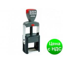 Оснастка автомат., GRAFF 5200 2 Pads, металлический, для штампа 42х25 мм GRF5200-2P