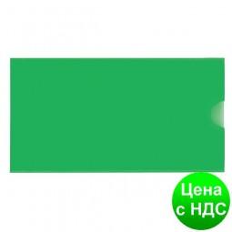 "Евроконверт Е65, загрузка по короткой стороне, 180 мкм, фактура ""глянець"", зеленый N31308-04"