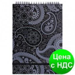 Блокнот «Persia» с резиной, А4, 120 листов, спираль, O20352