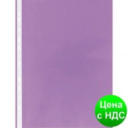 "Файл для документов А4+ Optima, 40 мкм, фактура ""глянець"", фиолетовый (100 шт/уп) O35116-12"