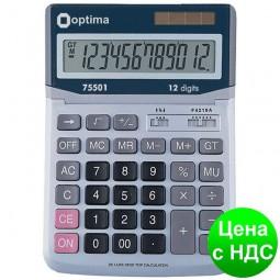 Калькулятор настольный Optima 12 разрядов, размер 230*165*45 мм O75501
