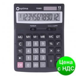 Калькулятор настольный Optima 12 разрядов, размер 170*122*32 мм O75503