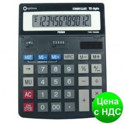 Калькулятор настольный Optima 12 разрядов, размер 200*150*27 мм O75505