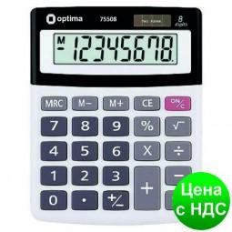 Калькулятор настольный Optima 8 разрядов, размер 134*107*34 мм O75508