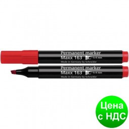 Маркер перманентный SCHNEIDER MAXX 163 1-4 мм, красный S116302