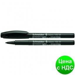 Маркер перманентный SCHNEIDER MAXX 166 1 мм,черный S116601