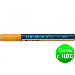 Маркер крейдовий SCHNEIDER MAXX 265 2-3 мм,оранжевый S126506
