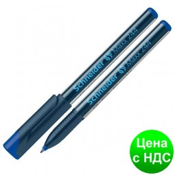 Маркер для CD и DVD SCHNEIDER MAXX 244 0,7 мм, синий  S124403