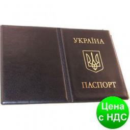 01-0993-9 обложка для паспорта (винил) 0300-0026-99