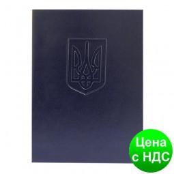 08-5412-2 Папка с гербом України А4 (винил, т.-син.) 0309-0021-02