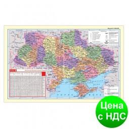"""09-0145-2 Подкладка для письма """"Мапа України"""" (590x415мм, PVC) 0318-0020-99"""