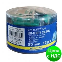 Биндер 25мм, 12шт., туба,зеленый BM.5357-04