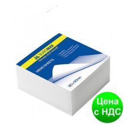 Блок белой бумаги JOBMAX для заметок 90х90х70мм.,не скл. BM.2218