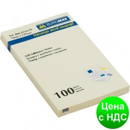 Блок для заметок 76x127мм, 100 листов, желтый BM.2314-01